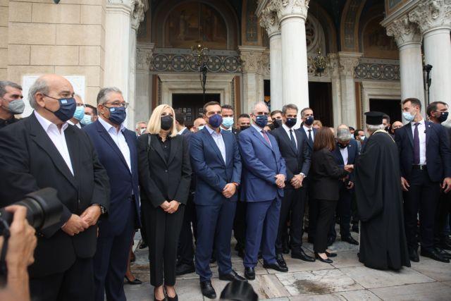 Μίκης Θεοδωράκης – Οι πολιτικοί αρχηγοί στον αποχαιρετισμό του οικουμενικού Έλληνα