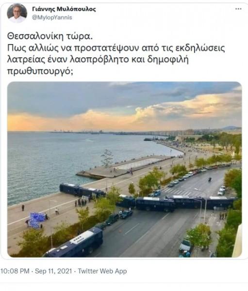 Μυλόπουλος – Κατήγγειλε αστυνομοκρατία με φωτογραφία από τη ΔΕΘ επί… Τσίπρα