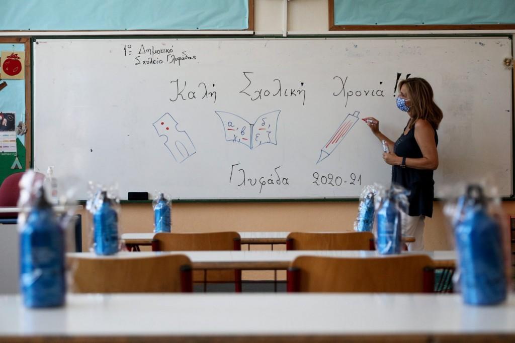 Σχολεία – Πρώτο κουδούνι υπό την απειλή της μετάλλαξης «Δέλτα» – Όλα τα μέτρα που ισχύουν