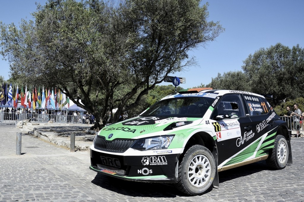 Acropolis Rally – The center of Athens is closed – When does the race start