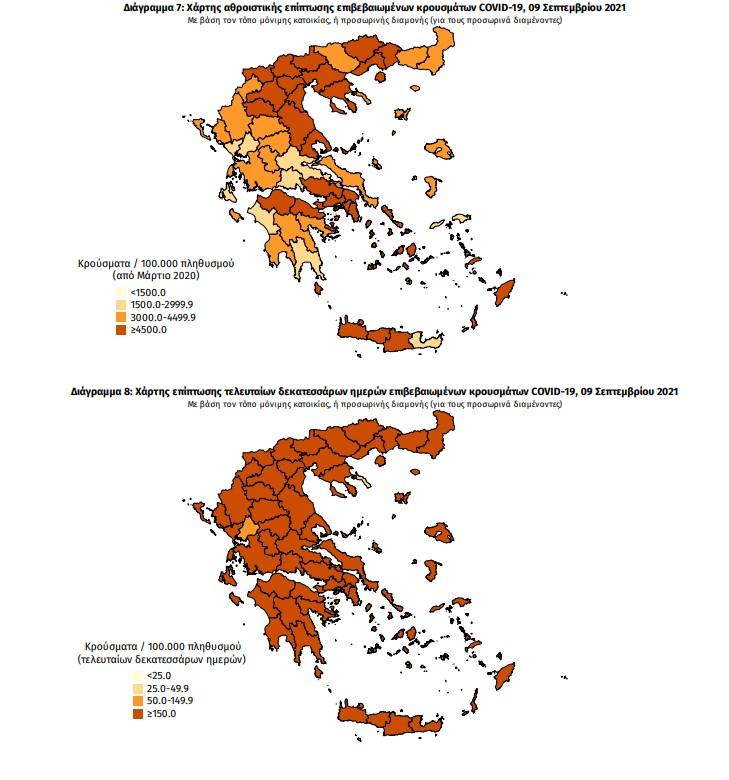 Κοροναϊός – Πού εντοπίζονται τα 2.170 κρούσματα – Δείτε αναλυτικά τον χάρτη της διασποράς