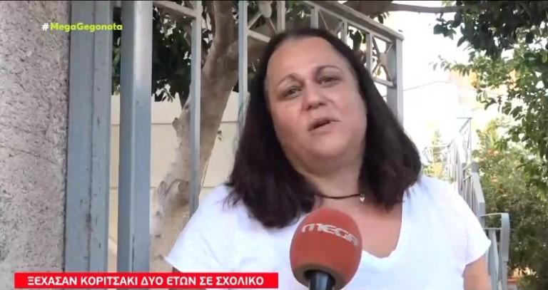 Οργή από τη μητέρα του κοριτσιού στη Βάρκιζα: «Εγκληματίες οι ιδιοκτήτες του παιδικού σταθμού - Δεν με πήραν καν τηλέφωνο»