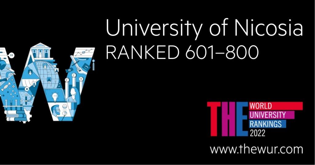 Το Πανεπιστήμιο Λευκωσίας στα 601-800 καλύτερα Πανεπιστήμια του κόσμου