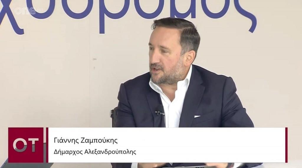 Ζαμπούκης – Η πώληση του λιμανιού θα αλλάξει την όψη της Αλεξανδρούπολης