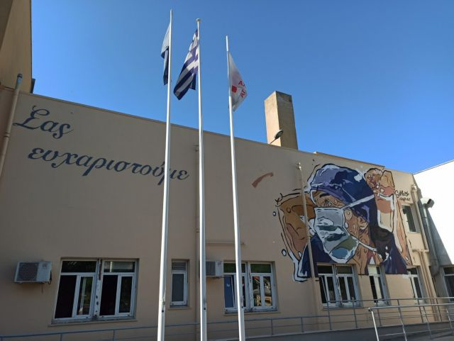 Θεσσαλονίκη – Συναγερμός στο ΑΧΕΠΑ – Θετικοί στον κοροναϊό επτά πλήρως εμβολιασμένοι υγειονομικοί