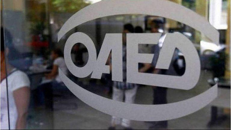 ΟΑΕΔ – Μέχρι 13 Σεπτεμβρίου οι αιτήσεις για επιδότηση ανέργων