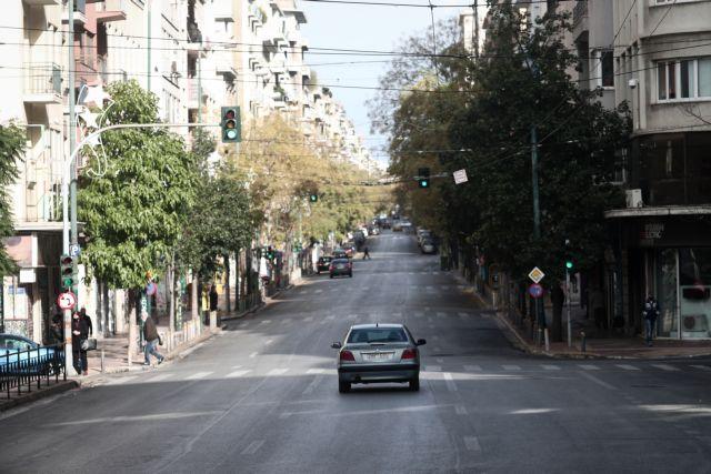 Ράλι Ακρόπολις – Ποιοι δρόμοι είναι κλειστοί στο κέντρο της Αθήνας
