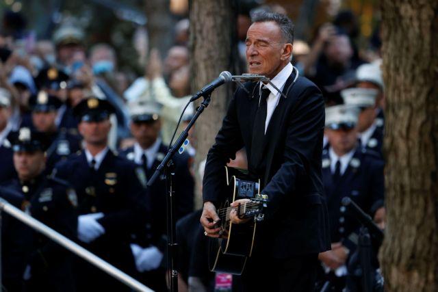 11η Σεπτεμβρίου – Η μοναδική ερμηνεία του Bruce Springsteen για τα θύματα