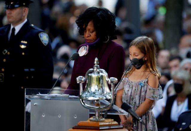 11η Σεπτεμβρίου – Ενός λεπτού σιγή για τα θύματα των τρομοκρατικών επιθέσεων