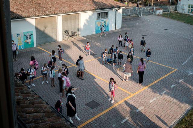 Κοροναϊός – Στα θρανία 4 εκατ. ιταλοί μαθητές – Πώς θα γίνει η επιστροφή στα σχολεία