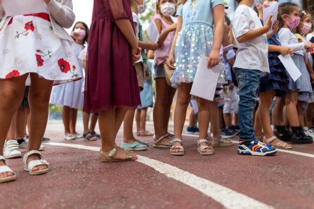 Ηλεία – Λιποθυμία και τραυματισμός μαθητών σε δημοτικό σχολείο