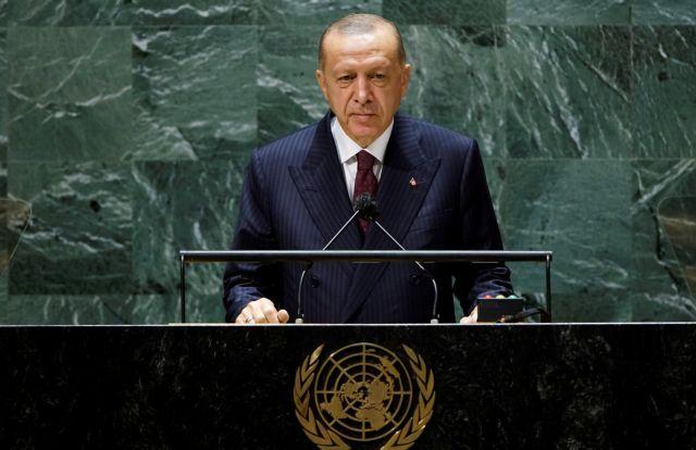ΟΗΕ – Διάλογο για το Αιγαίο ζήτησε ο Ερντογάν – Παράπονα για τον «αδικημένο» Τατάρ