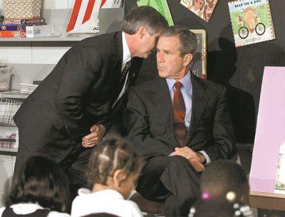 Η τάξη της 11ης Σεπτεμβρίου