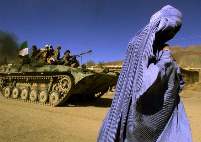 «Παρακαλώ προσευχηθείτε για μένα» – Η συγκλονιστική έκκληση για βοήθεια από 24χρονη Αφγανή δημοσιογράφο