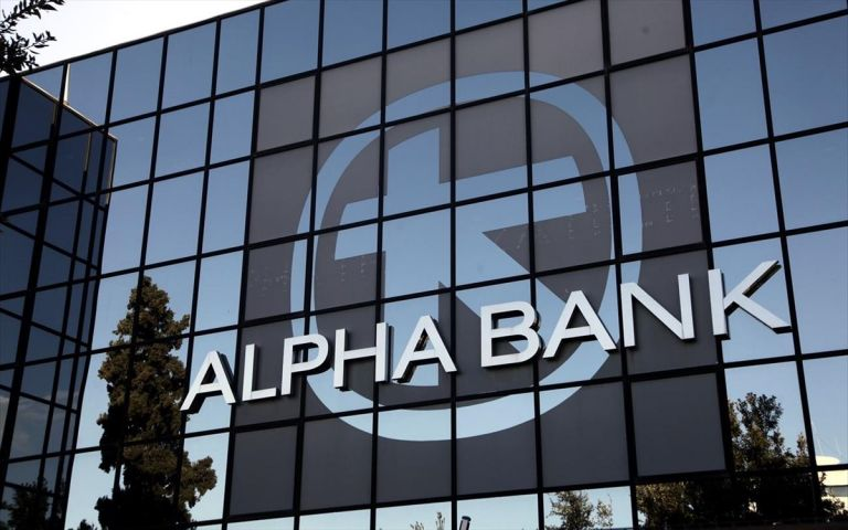 Alpha Bank – Πόσο τρομάζει ο πληθωρισμός τις αγορές