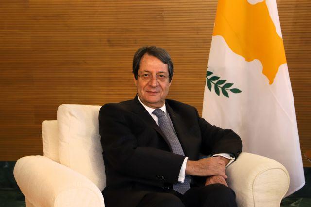 Αναστασιάδης – «Είμαστε πανέτοιμοι να συναντηθούμε με τον ΓΓ του ΟΗΕ και είμαι έτοιμος και για τριμερή συνάντηση»