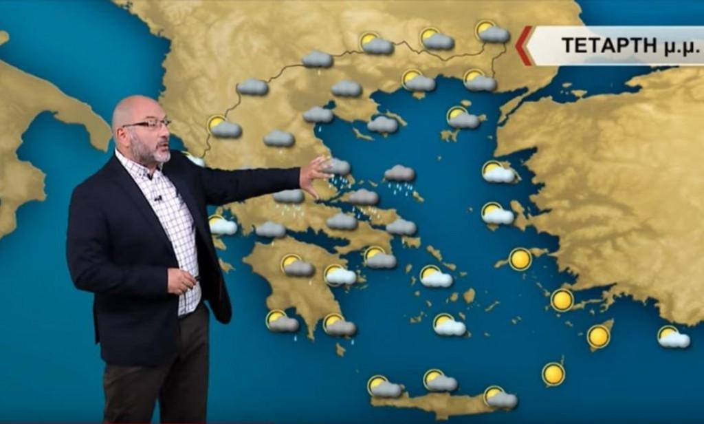 Σάκης Αρναούτογλου – Έρχεται 48ωρο με έντονες βροχές – Αγωνία για την πυρόπληκτη Εύβοια