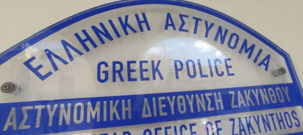 Ζάκυνθος – Φυγόποινος δάγκωσε τον αστυνομικό που επιχείρησε να τον συλλάβει