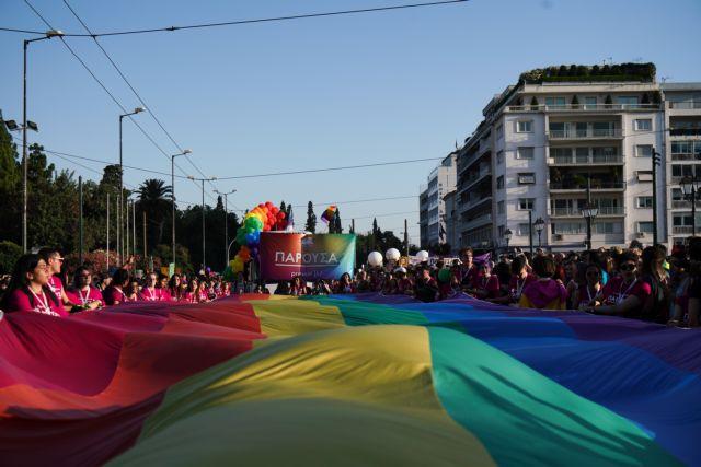 ΚΙΝΑΛ – Χαιρετίζει και συμμετέχει στο Φεστιβάλ Υπερηφάνειας Athens Pride 2021