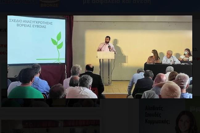 Στ. Μπένος – Οι 10 πυλώνες του σχεδίου ανασυγκρότησης για τη Β. Εύβοια