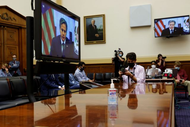 Καμπούλ η Βουλή των ΗΠΑ – «Πυροβολούσαν» επί πέντε ώρες τον Μπλίνκεν για την «προδοσία»