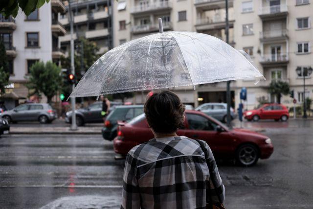 Καιρός: Πού θα σημειωθούν βροχές και ισχυρές καταιγίδες