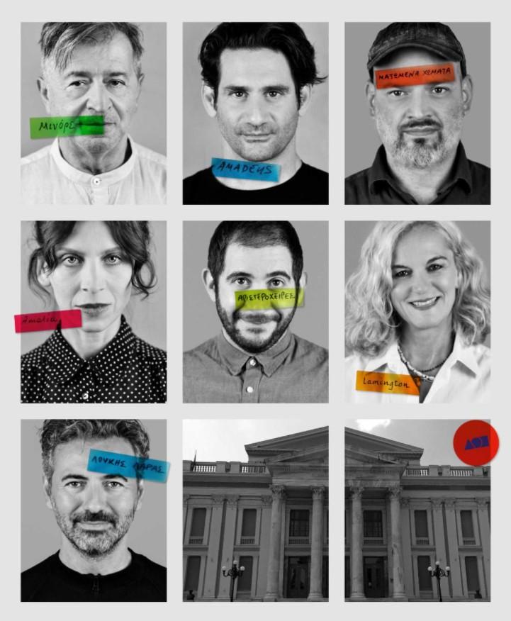 Δημοτικό Θέατρο Πειραιά – Όλα όσα θα δούμε τη νέα θεατρική σεζόν