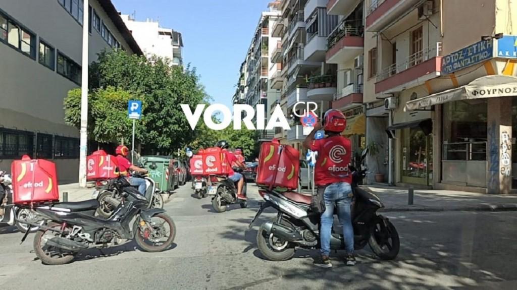 Efood – Κινητοποίηση των διανομέων της εταιρείας στη Θεσσαλονίκη