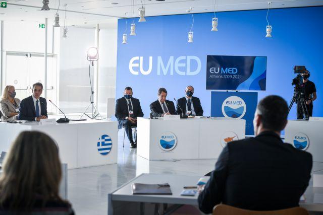EUMED9 – Κοινή Διακήρυξη για δάση, ΑΠΕ, Πολιτική Προστασία και θάλασσες