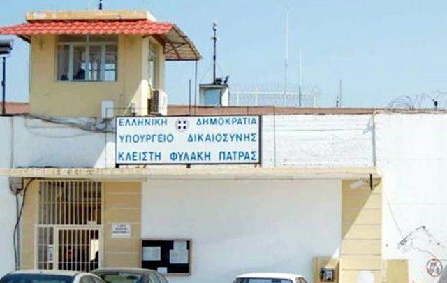 Φυλακές Πάτρας – Κατασχέθηκαν 4,7 γραμμάρια ηρωίνης