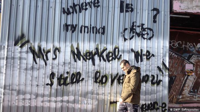 TAZ – Προστριβές και αλληλοκατηγορίες στις γερμανοελληνικές σχέσεις