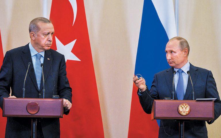 Κρεμλίνο – Δεν πρόκειται να «πέσουν» υπογραφές με τον Ερντογάν, μετά τη συνάντηση με τον πρόεδρο Πούτιν