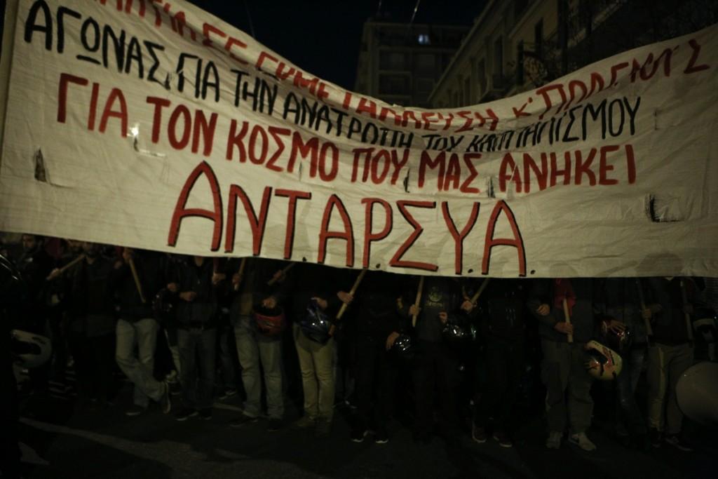«Αντάρτικο» στην αυριανή απαγόρευση συναθροίσεων στην Αθήνα