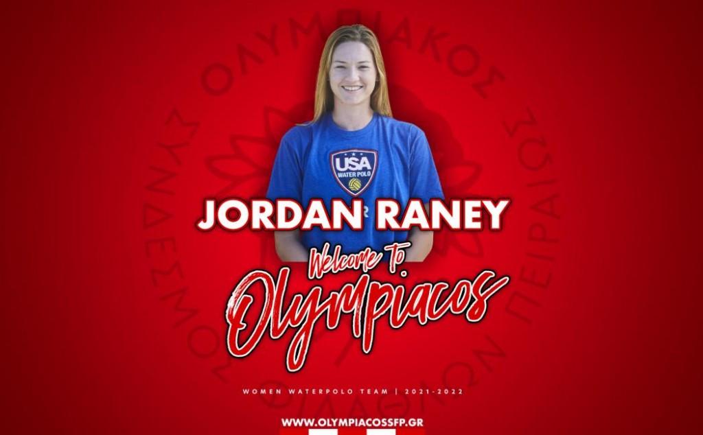 Μεταγραφικό «μπαμ» από τον Ολυμπιακό – Ανακοίνωσε τη Ράνεϊ