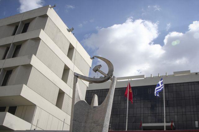 Το ΚΚΕ με μεγάλη θλίψη αποχαιρετά τη Ρούλη Σεμερτζίδου