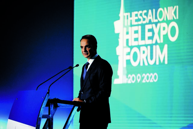 ΔΕΘ – Αυτά είναι τα μέτρα που θα εξαγγείλει ο Μητσοτάκης για φόρους, ακρίβεια και νέους
