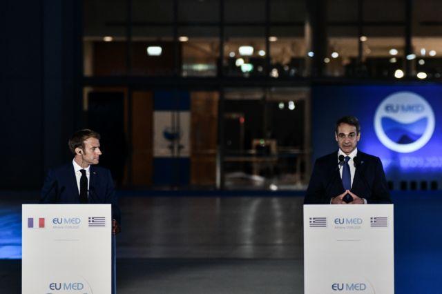 EUMED9 – Μητσοτάκης – Η Τουρκία πρέπει να εγκαταλείψει την επιθετική συμπεριφορά