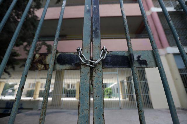 Νέο απίστευτο περιστατικό στη Λαμία – Έβαλαν μαθητές σε λάθος σχολικό και οι γονείς νόμιζαν ότι τα απήγαγαν