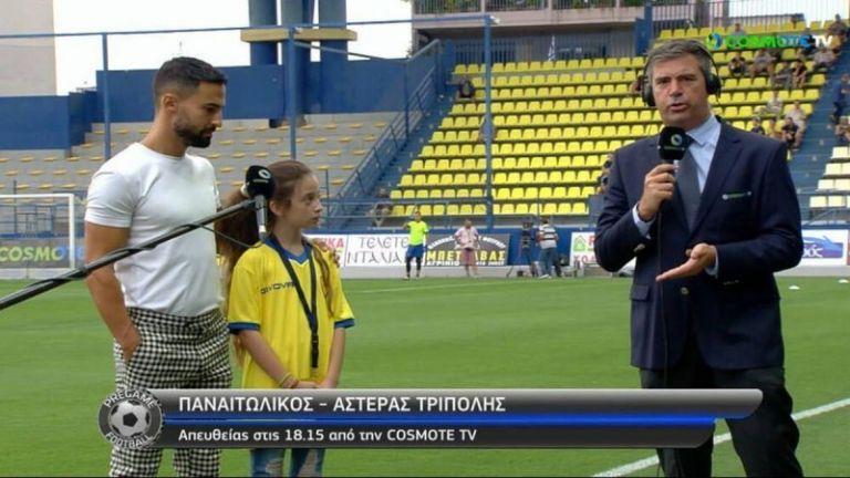 Μια δεκάχρονη έκλεψε την παράσταση στο Αγρίνιο