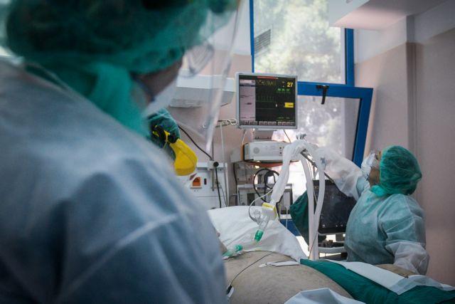 Μελέτη – Τι έδειξε αξιολόγηση της ρεμδεσιβίρης σε νοσηλευόμενους ασθενείς με κοροναϊό