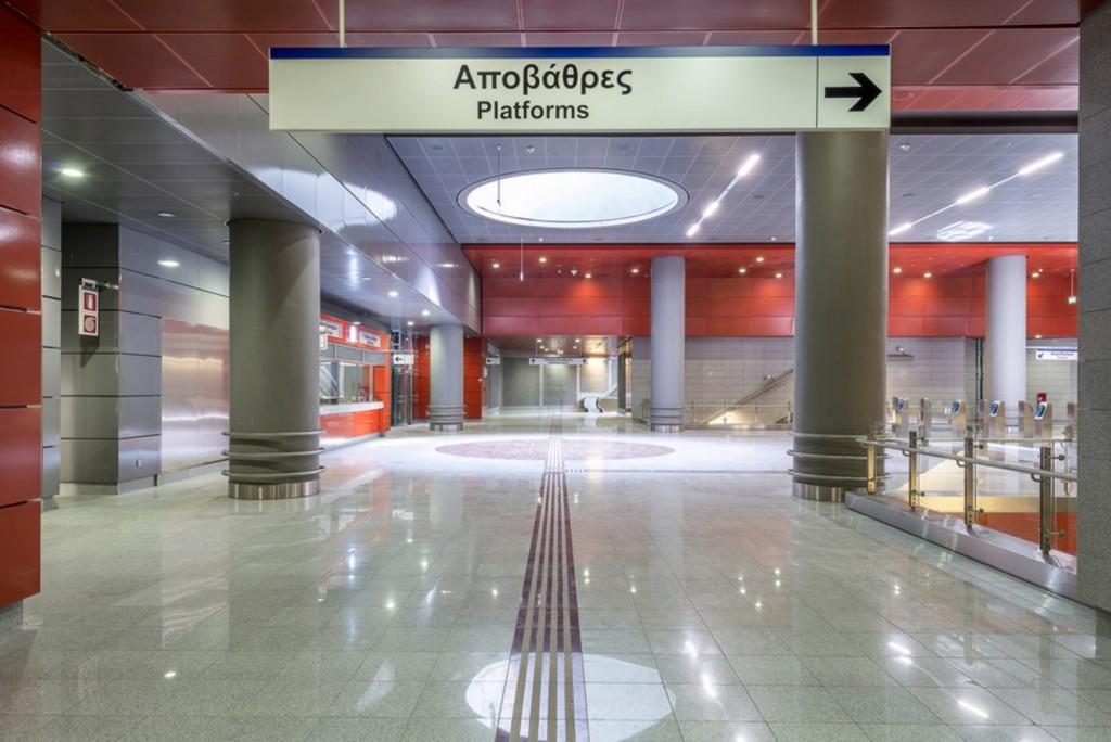 Κλείνει στις 15:30 ο σταθμός του Μετρό «Κορυδαλλός»