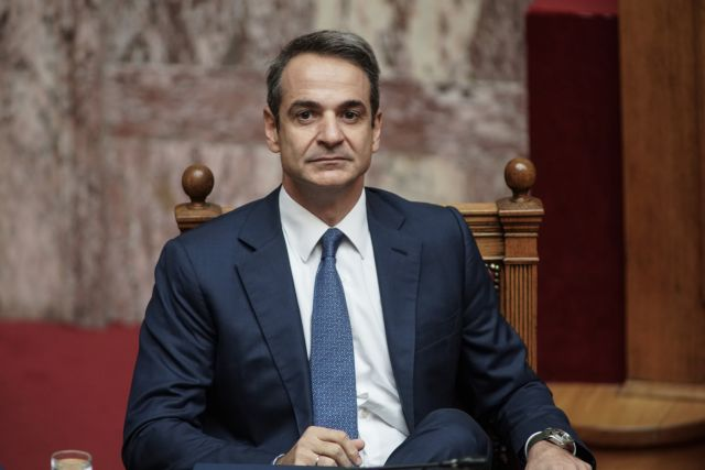 Mitsotakis – GDP is already above pre-pandemic levels