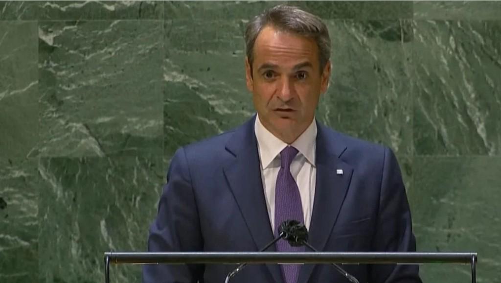 Κυριάκος Μητσοτάκης στον ΟΗΕ – Μόνη λύση το Διεθνές Δίκαιο στις σχέσεις μας με την Τουρκία