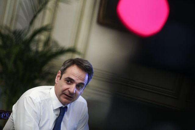 Μητσοτάκης – Η Ελλάδα ισχυρός και αξιόπιστος σύμμαχος του ΝΑΤΟ