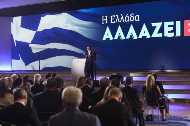 Όλα τα μέτρα που εξήγγειλε ο Μητσοτάκης στη ΔΕΘ – Τα οφέλη από τις μειώσεις φόρων και εισφορών