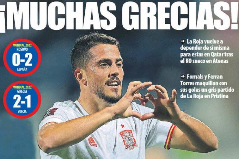 Το «ευχαριστώ» της El Mundo Deportivo στην… Εθνική Ελλάδος