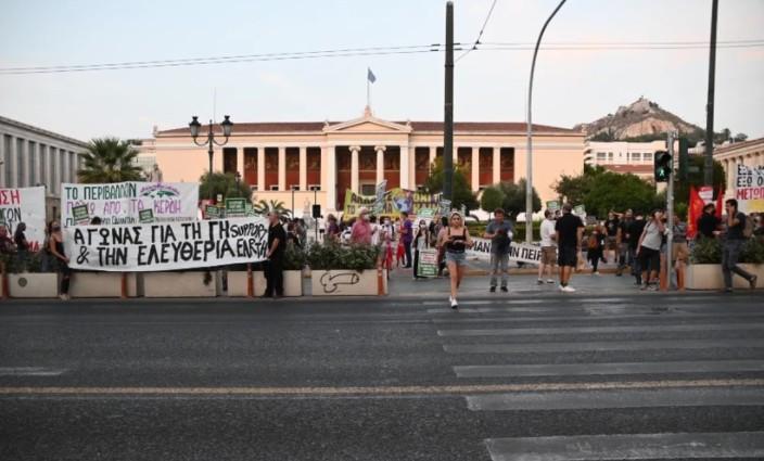 Συγκέντρωση διαμαρτυρίας κατά της EUMED 9 στο κέντρο της Αθήνας – Κλειστή η Πανεπιστημίου