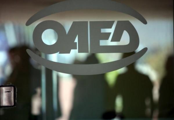ΟΑΕΔ – Μέχρι την Τρίτη 21 Σεπτεμβρίου οι αιτήσεις για τον Β' κύκλο προγράμματος – Ποιους αφορά