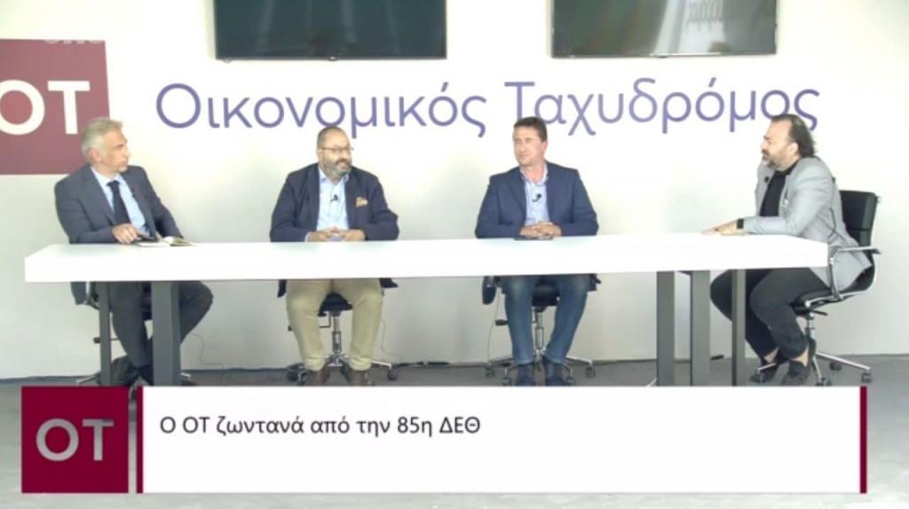 Το in.gr και ο ΟΤ στην «καρδιά» των οικονομικών γεγονότων στη ΔΕΘ