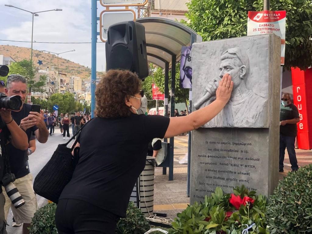 Μάγδα Φύσσα – «Δεν τελειώσαμε – Ο φασισμός είναι ακόμα εκεί έξω»